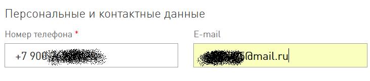 Номер телефона и почта на www.licard.ru