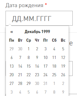 Дата рождения владельца топливной карты Лукойл