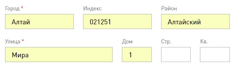 Регистрация клиента  программы Лукойл.