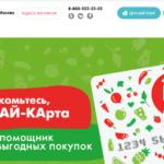 5ka.ru/card регистрация карты. Самые удобные и быстрые способы