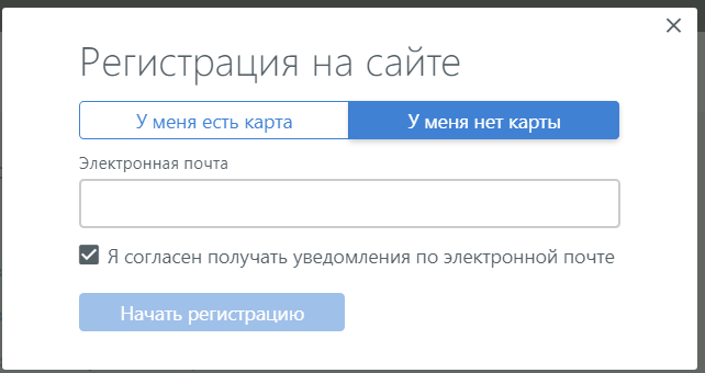 Получить карту на sclub.ru