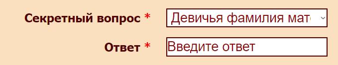 Регистрация карты на сайте Шоколадница