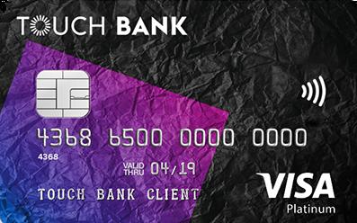 Вид кредитной карты от Тач Банк