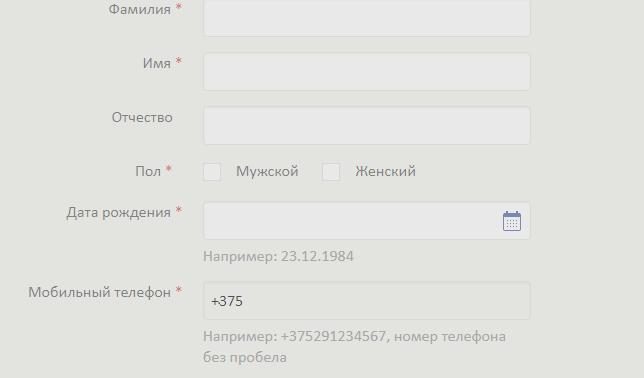 Регистрация карты Виталюр