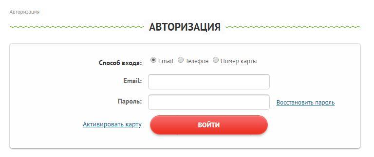 Вход в личный кабинет на www budzdorov ru