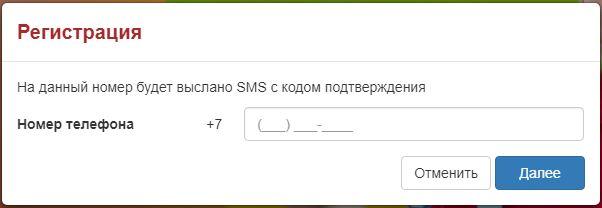 Зарегистрировать карту на www карта снегири рф