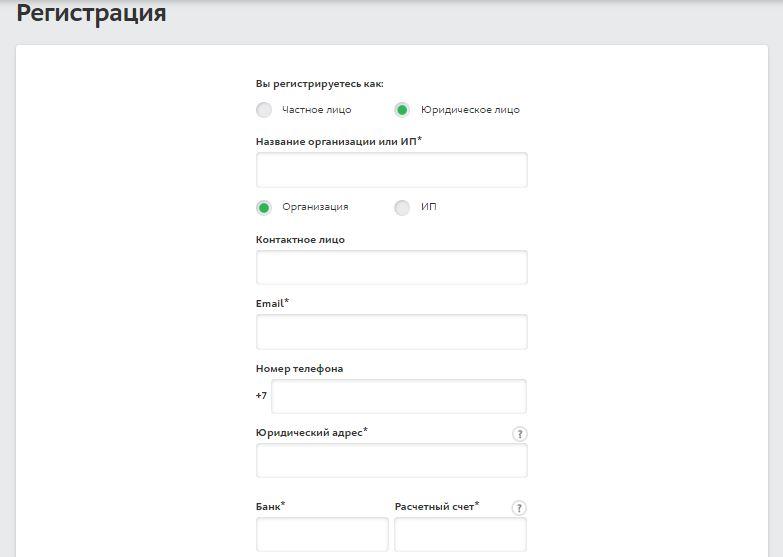 Регистрация юридического лица на сайте сети гипермаркетов М Видео