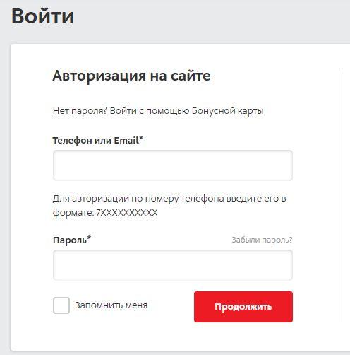 Вход в личный кабинет на официальном сайте mvideo.ru