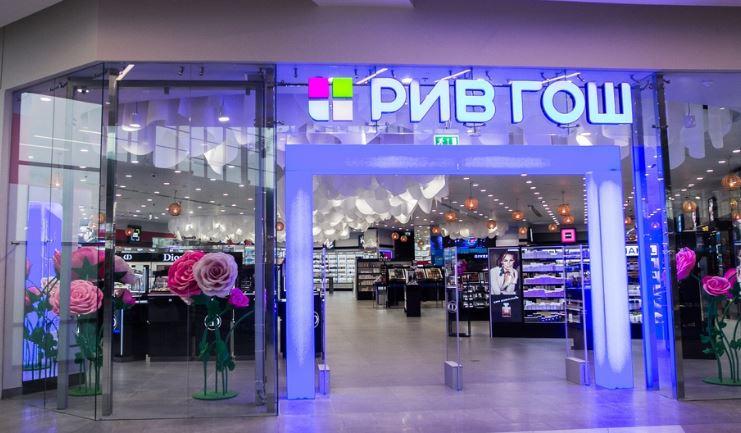 Торговый объект российской парфюмерно-косметической сети Рив Гош