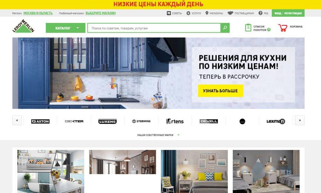 Официальный сайт французской сети гипермаркетов Леруа Мерлен