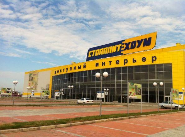 Магазин мебельной фабрики Столплит