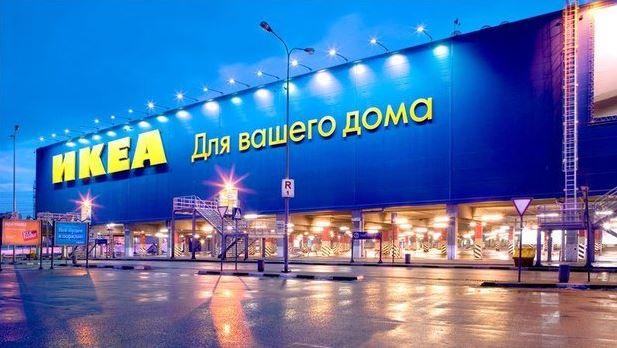Магазин торговой сети ИКЕА