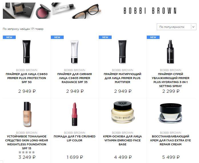 Продукция бренда Bobbi Brown в Летуаль
