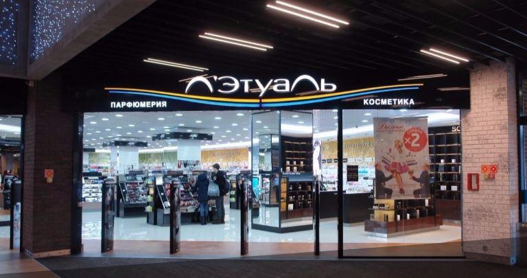 Магазин торговой сети Летуаль