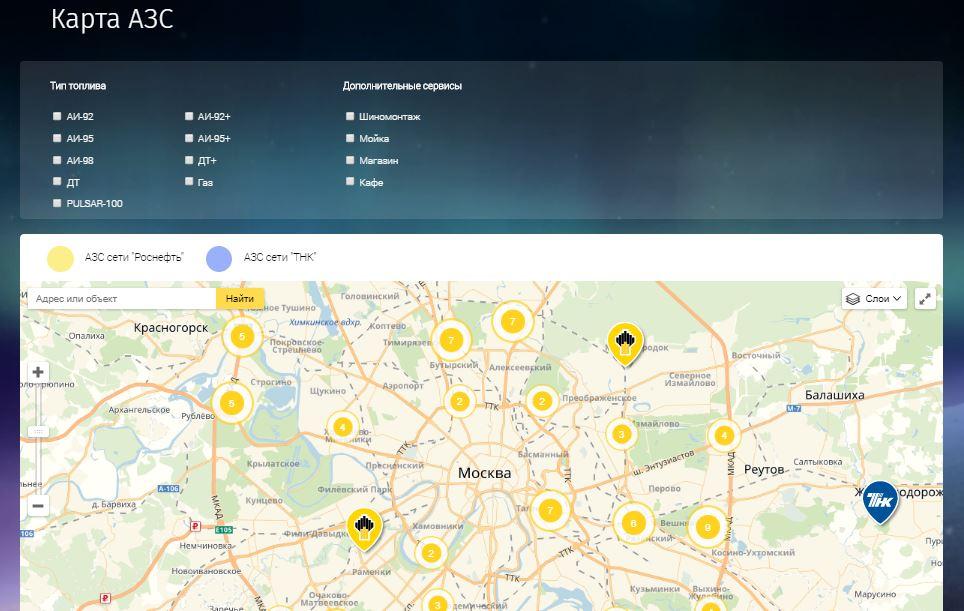 Карта автозаправочных станций Роснефть