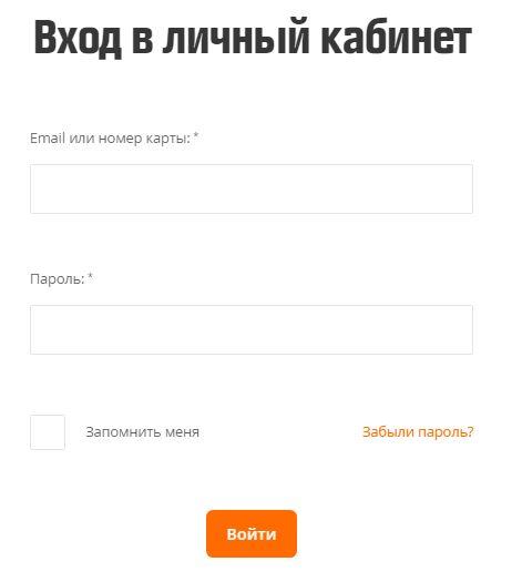 Вход в личный кабинет на официальном сайте обиклуб ру
