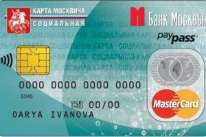 Социальная карта москвича - товары москвичам за баллы