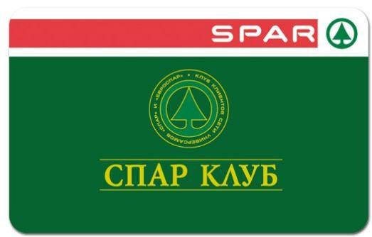 Спар-клуб карта - бонусная карта от сети супермаркетов SPAR