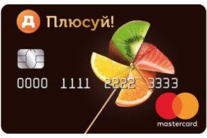 Бонусная карта в рамках программы лояльности от Дикси и Ренессанс Кредит
