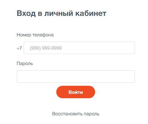 Вход в личный кабинет на чудокарта.рф
