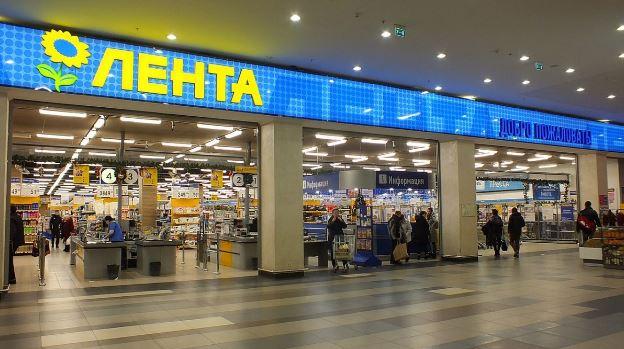 Сеть гипермаркетов Лента