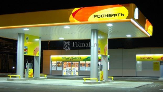 Автозаправочная станция Роснефть