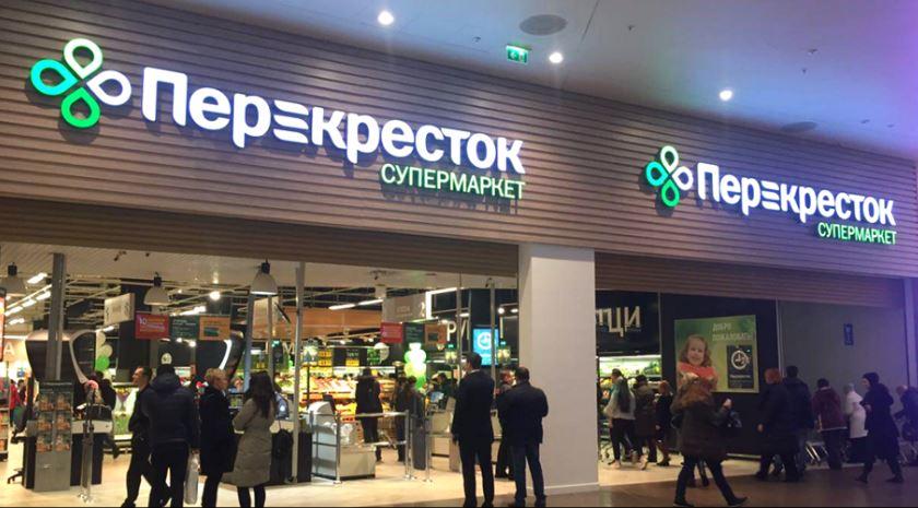 Перекрёсток - крупнейшая российская сеть супермаркетов