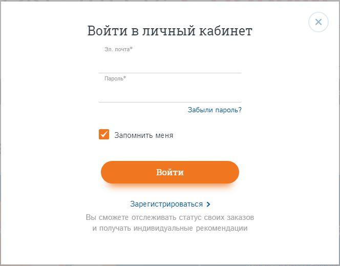 Вход в личный кабинет на www.korablik.ru