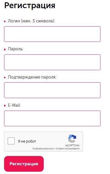 Регистрация на сайте mygiftcard.ru