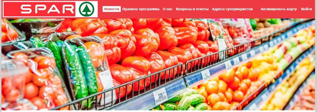 www.card.spar-nn.ru - официальный сайт программы лояльности PAR