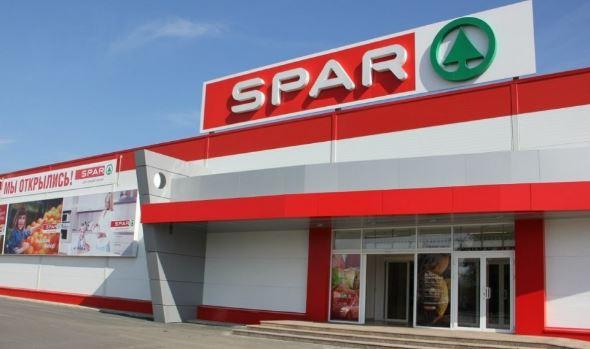Торговый объект SPAR