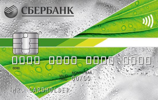 Карта ПАО Сбербанк