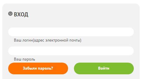 Вход в личный кабинет на r-ulybka.ru