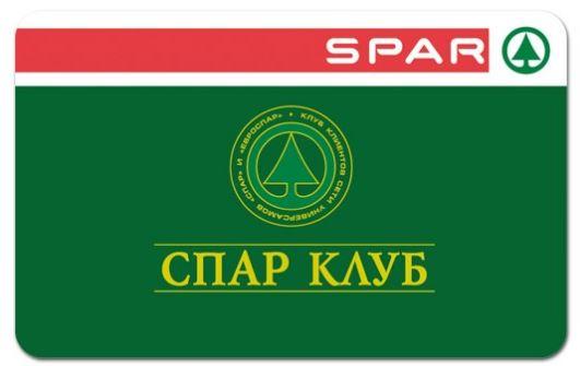 Карта Спар-клуба от сети супермаркетов SPAR