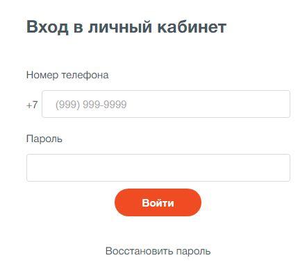 Вход в личный кабинет на www.чудокарта.рф