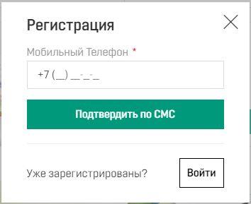 Регистрация на gorzdrav.org