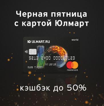 Акция от Тинькофф Банк- карта с кэшбэком до 50%