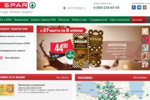 """sparspb.ru - официальный сайт программы """"Клубная карта"""""""